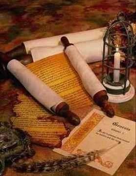 Images Israélites et Messianiques Bible-scrolls